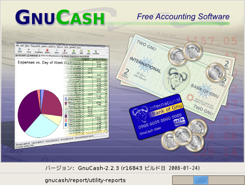 WatFile.com Download Free GnuCash Finance Management   ThinkPenguin