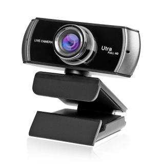 Full 1080P/1536P HD USB Webcam /w Noise Canceling Microphone (TPE-1536HDCAM)