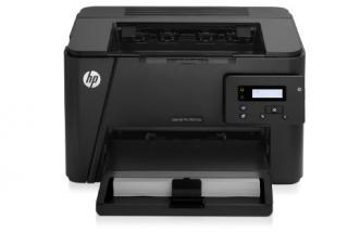 HP B&W Laserjet Pro Printer (TPE-HPLSR201)
