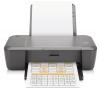 HP Deskjet All-in-One (TPE-HPDSK1055)